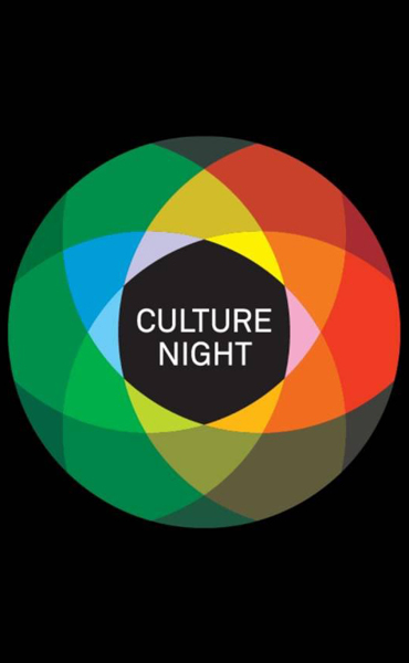 Culture Night ~ An Táin Arts Centre Dundalk Fri 21st Sept