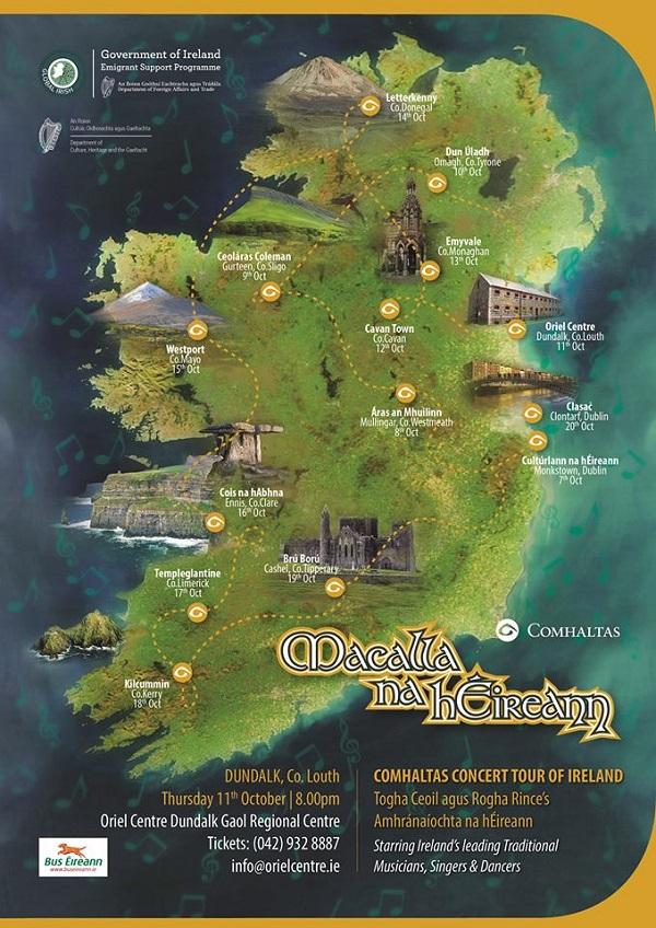 Comhaltas Tour of Ireland Concert 2018 ~ Oriel Cente Dundalk Goal