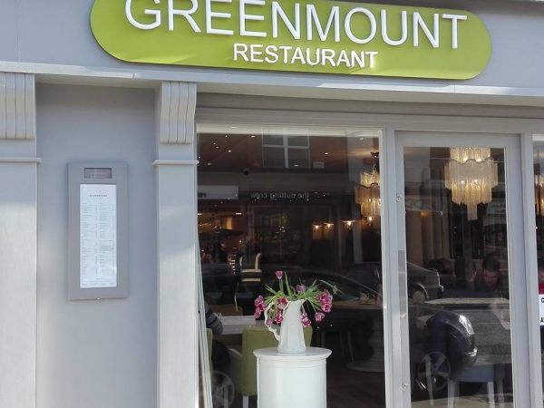 The Greenmount Restaurant