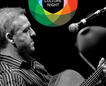 Culture Night Mike Nielsen Solo Guitarist ~ An Táin Arts Centre